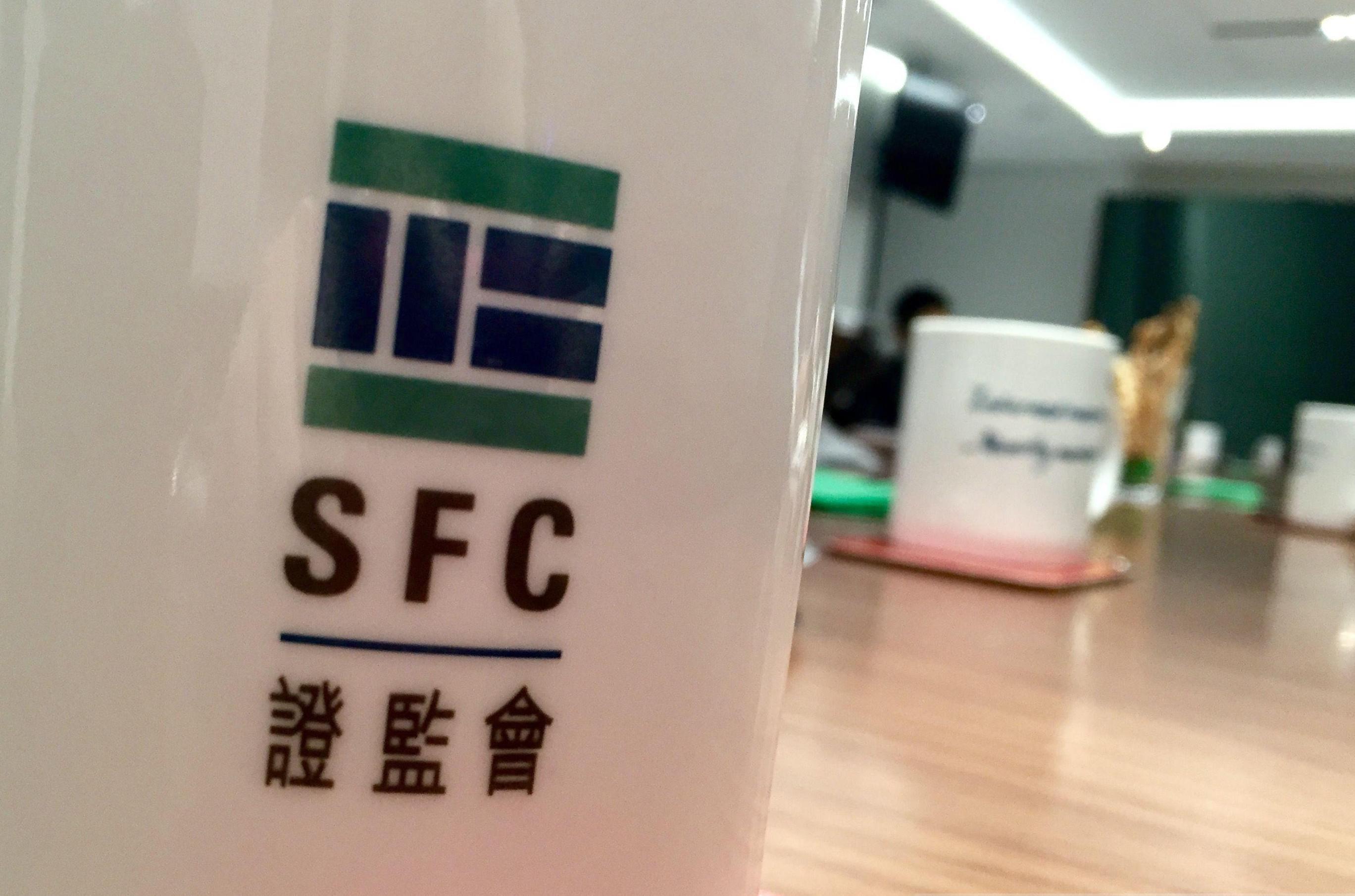 Organismo de control de valores en Hong Kong publica actualización de su guía regulatoria para la industria criptográfica