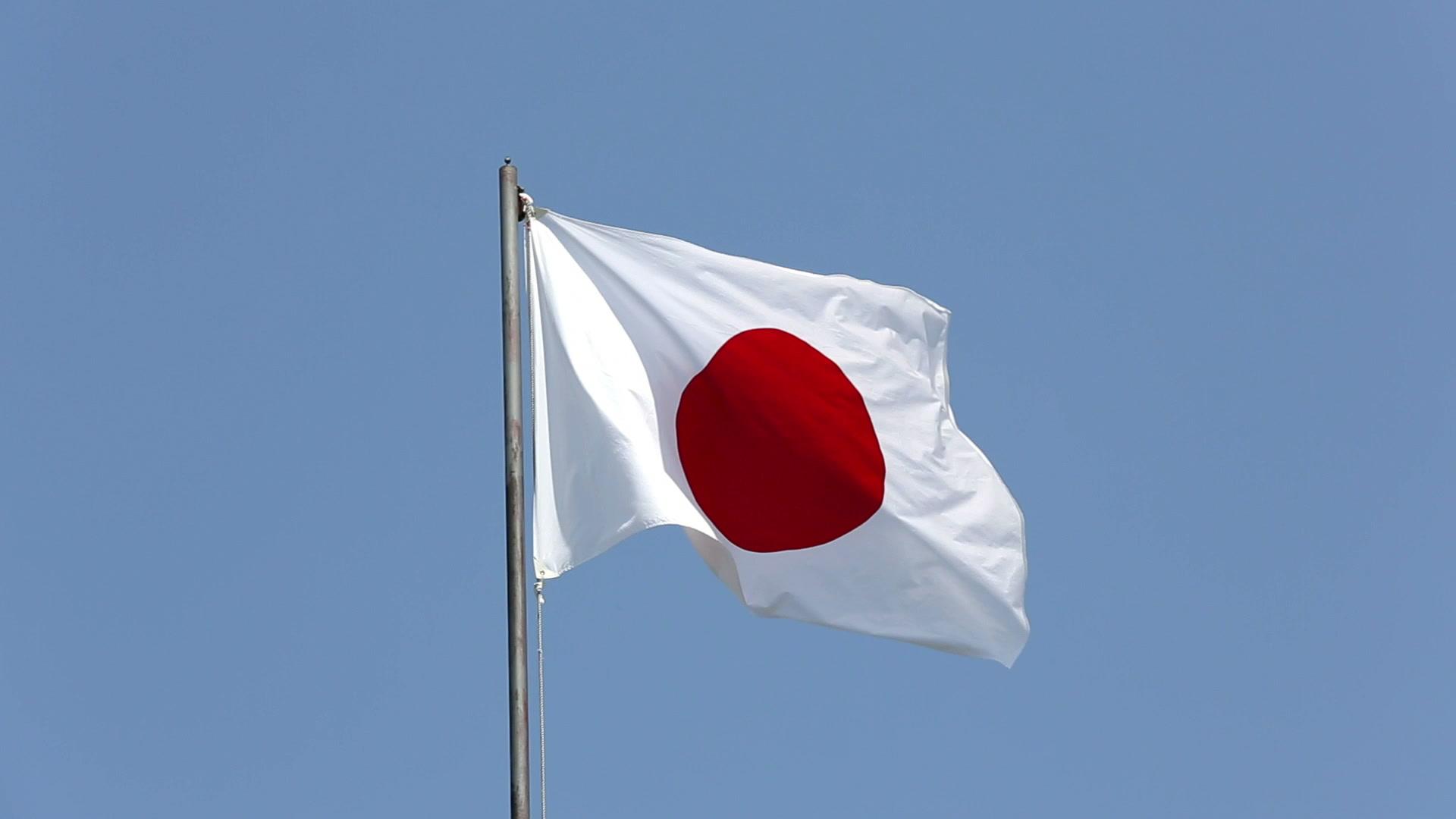 Banco Central de Japón agrupa un equipo para estudiar a profundidad las monedas digitales de los bancos centrales