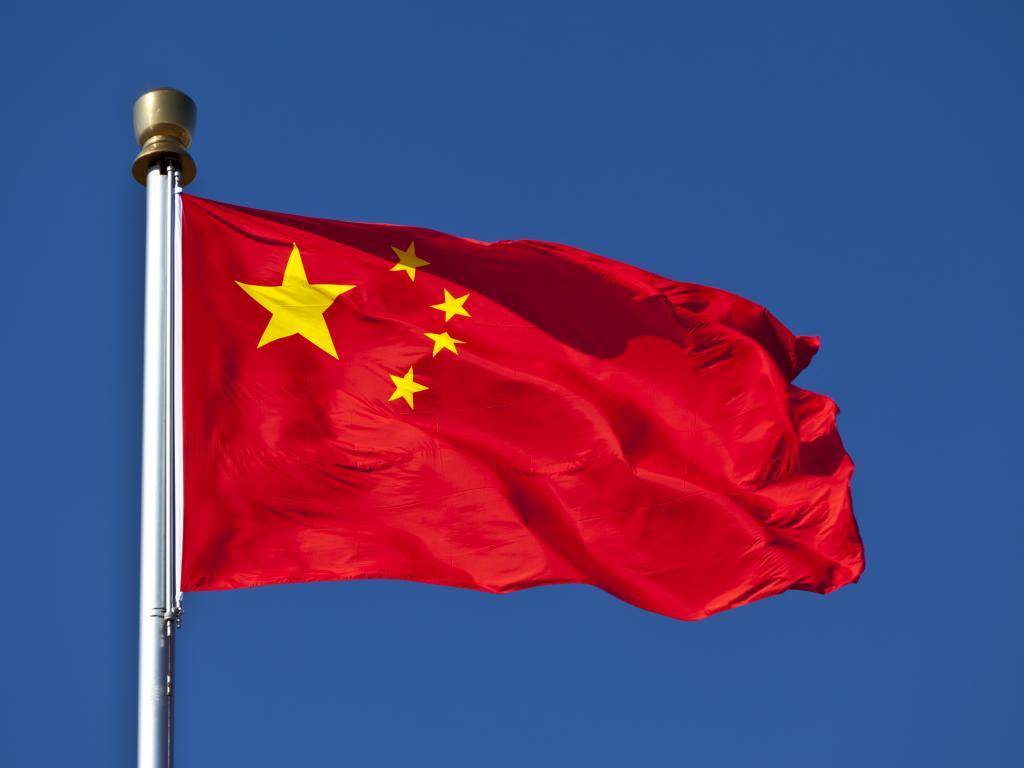 La entrada del Yuan digital en el mercado chino