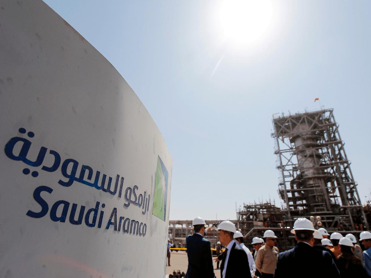 Gigante petrolero Saudi Aramco, ingresa a una plataforma blockchain de procesamiento post-comercio de productos básicos