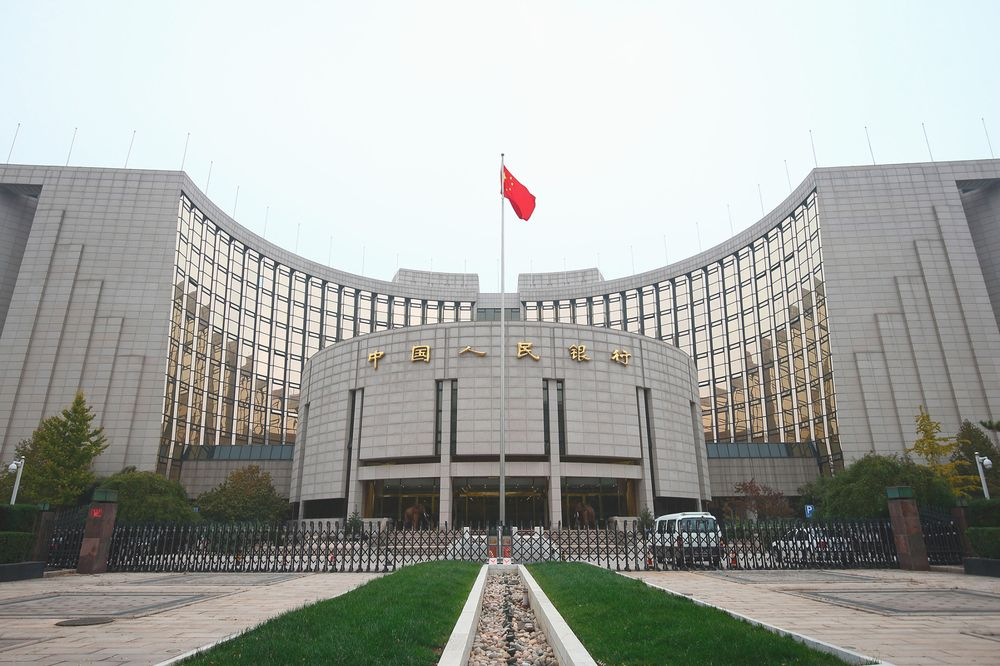 Banco Central de China presentó 84 patentes relacionadas con la emisión de su moneda digital