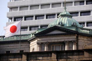 Nuevo regulador financiero en Japón cree que deben enfocarse en el desarrollo de una moneda digital creada por el Banco Central