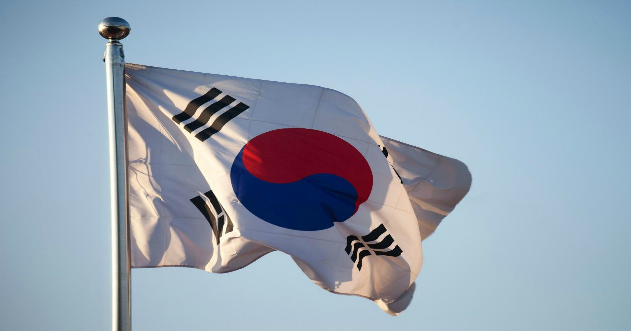 En Corea del Sur presentan una plataforma de participación ciudadana impulsada por tecnología blockchain