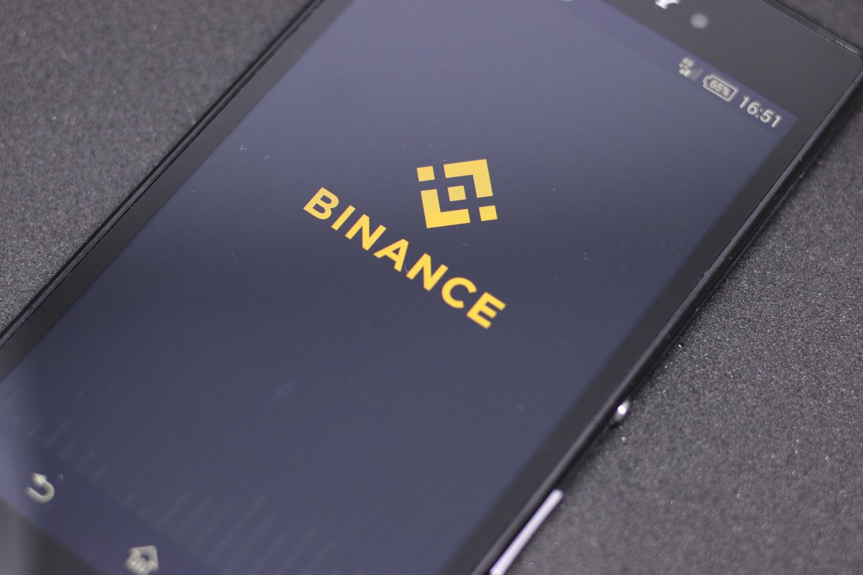 Binance lanza una nueva plataforma de minería de criptomonedas, llamada Binance Pool