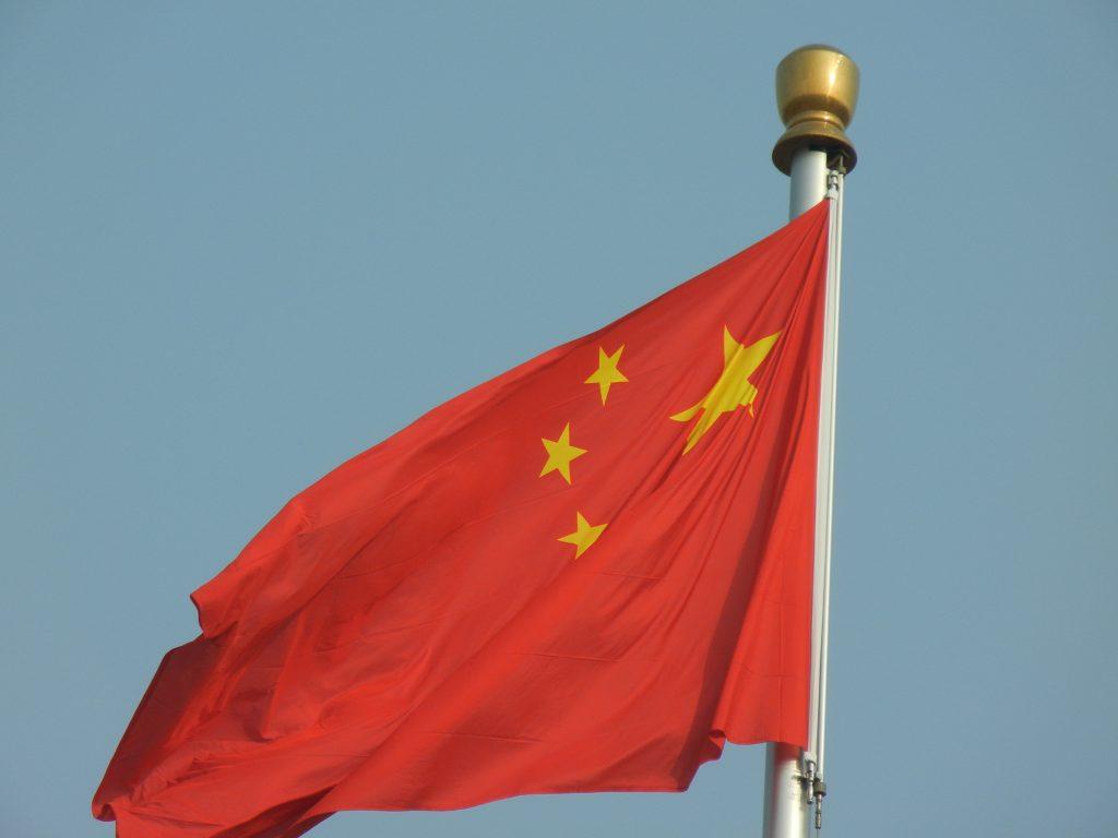 En China, la tecnología blockchain ahora forma parte oficialmente de la estrategia tecnológica del país
