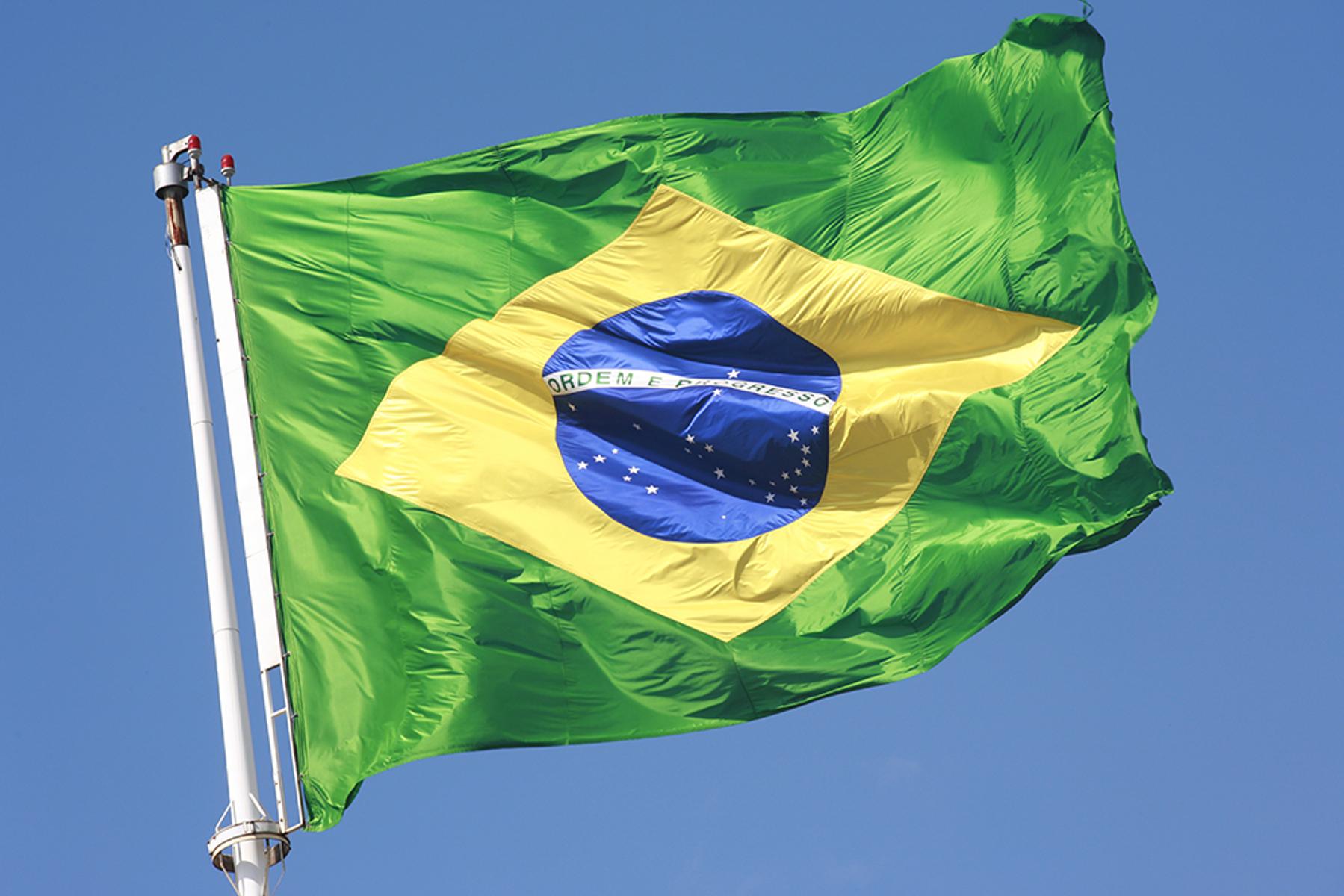 Gobierno de Brasil quiere contratar una empresa blockchain que desarrolle una red de información compartida