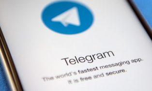 Juez federal rechazó la solicitud de Telegram para emitir sus tokens a inversores no estadounidenses