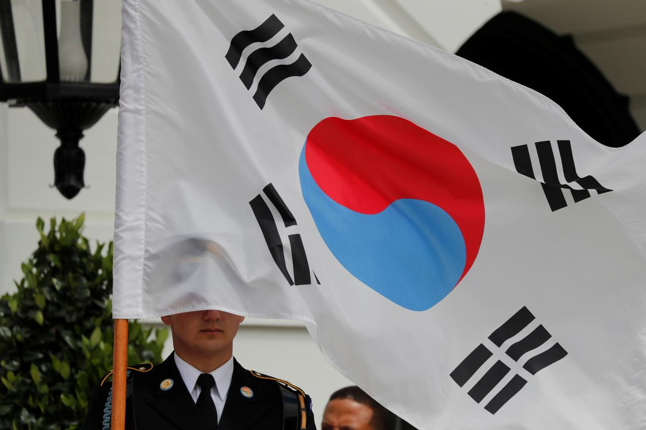 Provincia de Corea del Sur utilizará tecnología blockchain para impulsar la transformación digital de los servicios públicos