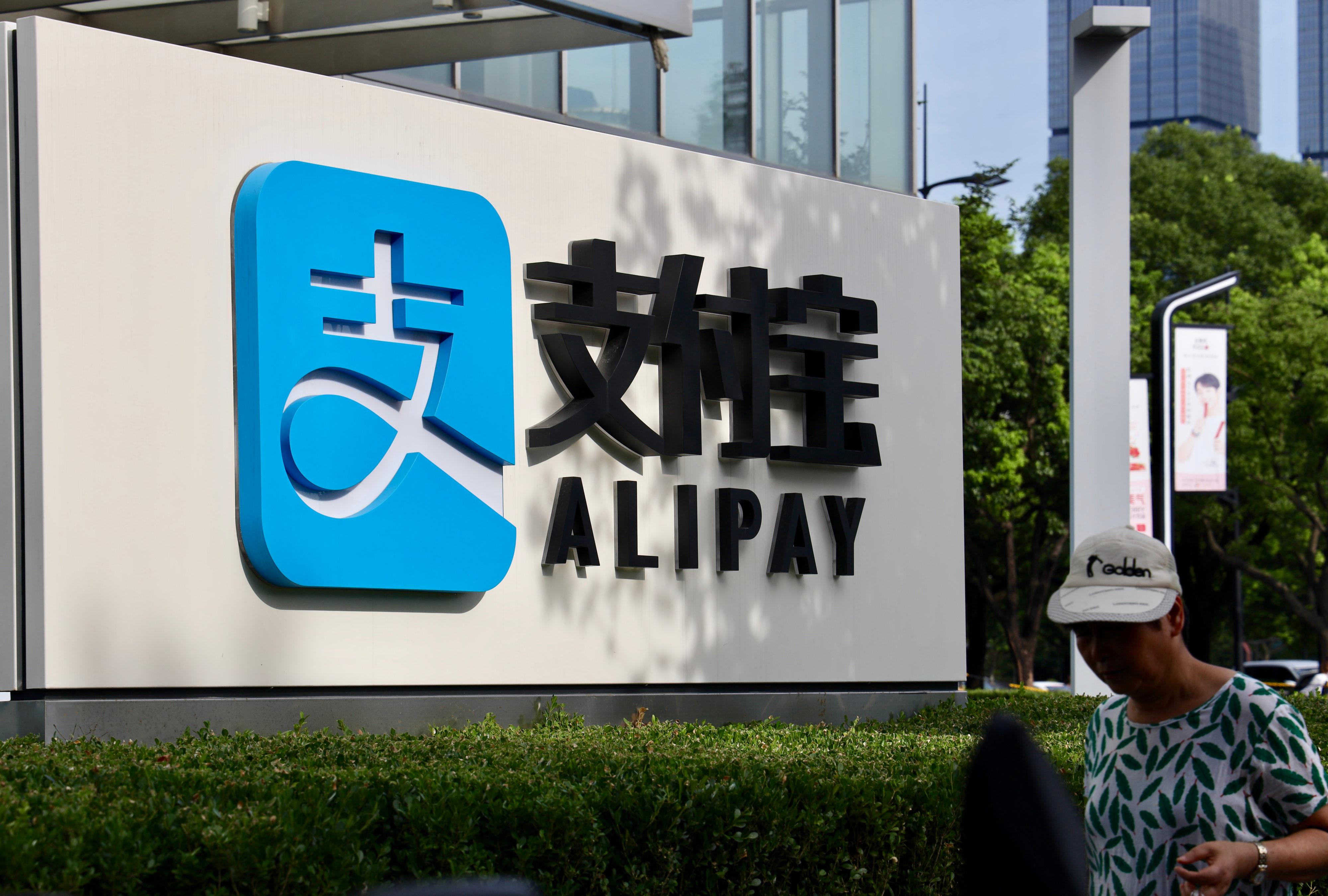 Subsidiaria de tecnología financiera del gigante chino Alibaba lanza su plataforma blockchain de consorcio