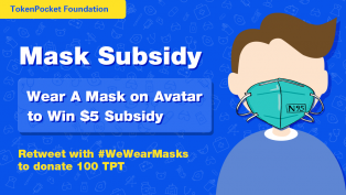 wewearmasks criptotendencias.com
