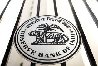Banco Central de la India aclara que no existe prohibición a los bancos para que ofrezcan servicios a intercambios de criptomonedas