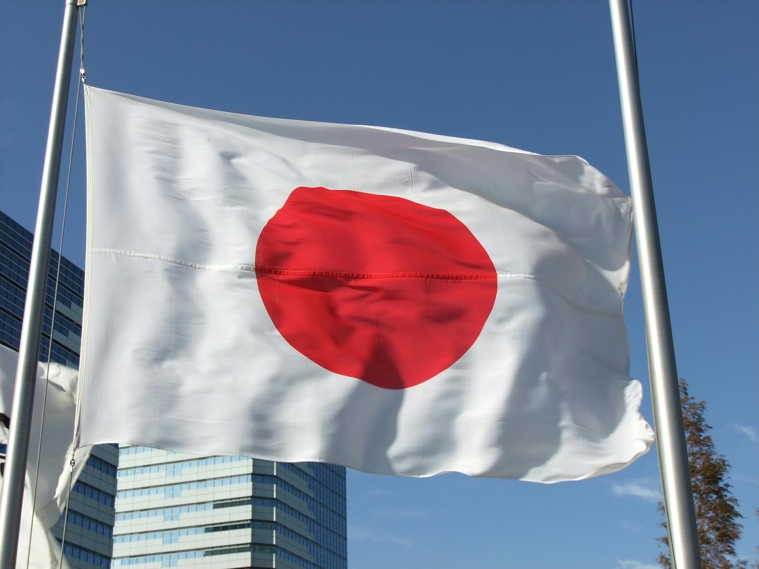 Bancos más importantes de Japón participarán en un grupo de estudio sobre sistema de pagos y monedas digitales