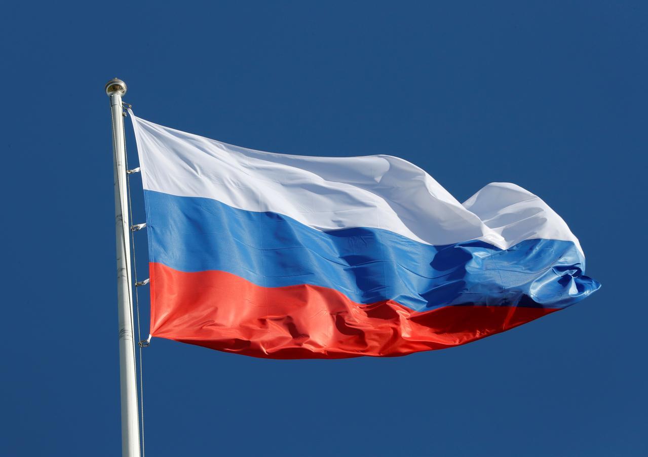 Interés por el comercio de criptomonedas en Rusia experimenta un crecimiento durante la pandemia