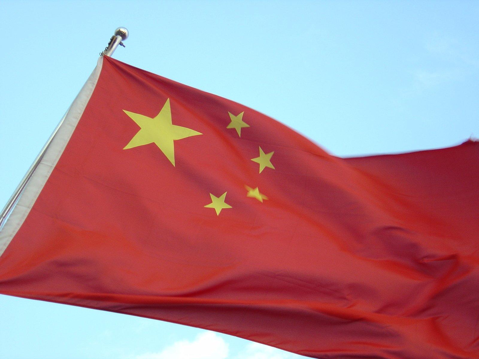 Investigación científica, servicios de agricultura y asuntos gubernamentales entre los principales escenarios de aplicación para la tecnología blockchain en China