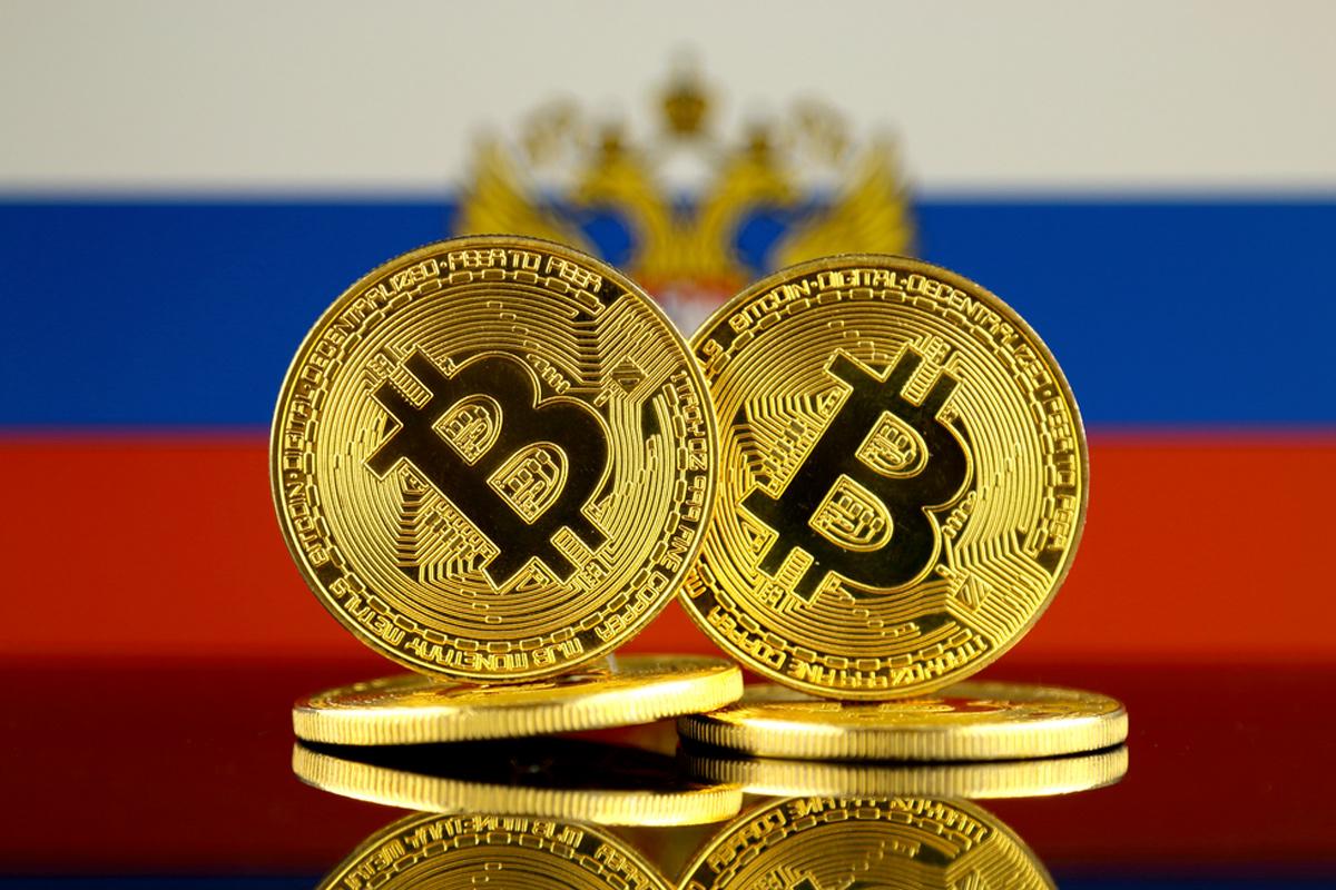 """Ministerio de Economía de Rusia apoya un """"mercado controlado de criptomonedas"""" en lugar de una prohibición legal"""