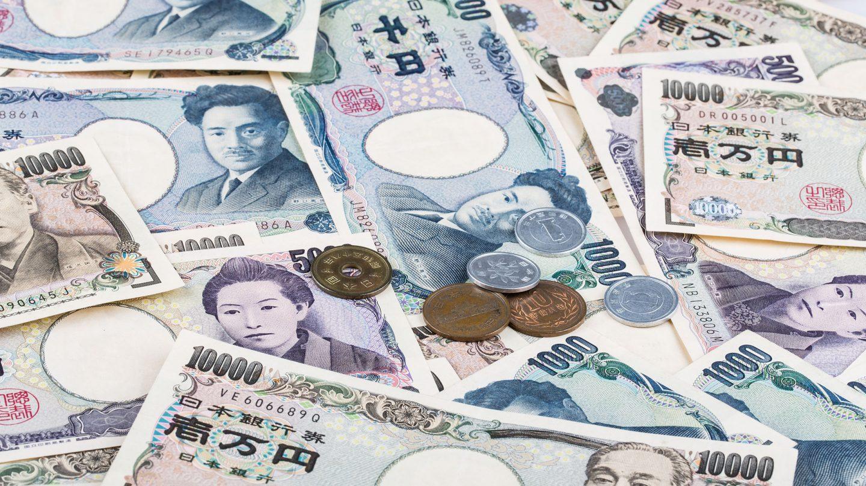 A pesar de no tener planes de emisión a corto plazo, el Banco Central de Japón probará el yen digital