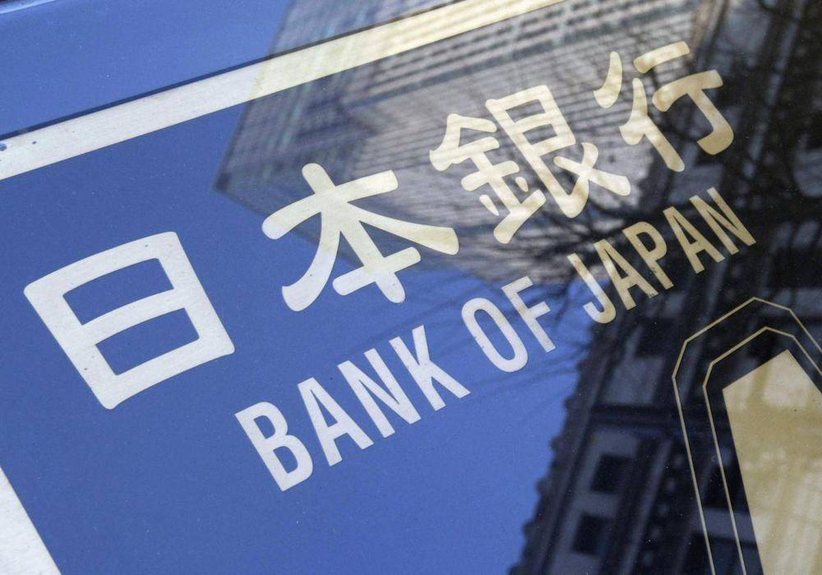Ejecutivo del Banco Central de Japón asegura que el yen digital es ahora una prioridad para la institución