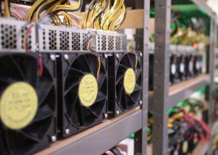 Gobierno de Irán aprueba el uso de plantas de energía eléctrica para la minería de criptomonedas