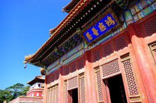 Provincia china Hebei lanza un plan de acción blockchain para los próximos dos años