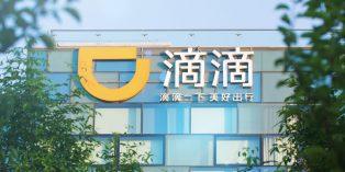 DiDi, el gigante del transporte chino probará el yuan digital
