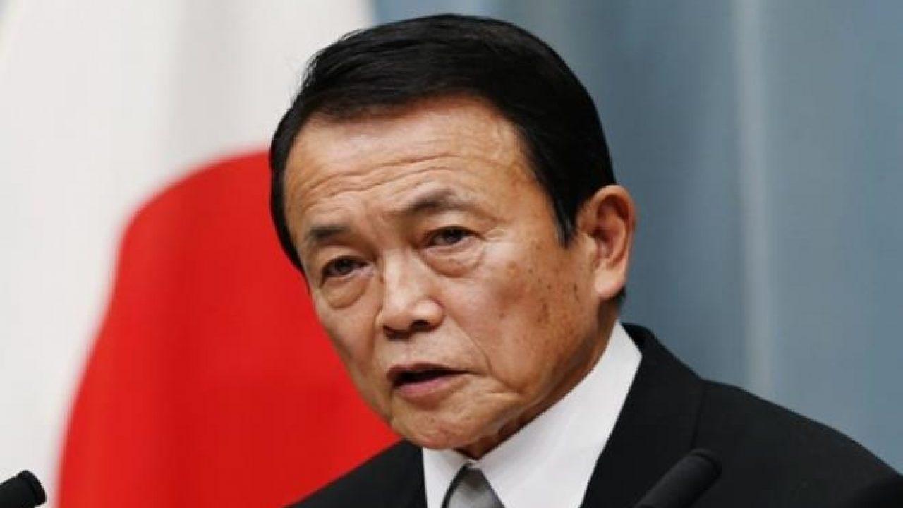 La tecnología blockchain puede servir en la lucha contra Covid-19 a nivel mundial, asegura el ministro de Finanzas de Japón