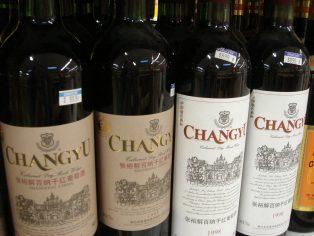 Presentan la primera plataforma blockchain para la trazabilidad del vino en China, impulsada por Tencent y un productor de la industria