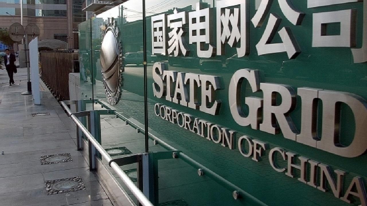 Un sistema de identificación digital basado en blockchain es presentado por el operador eléctrico estatal de China