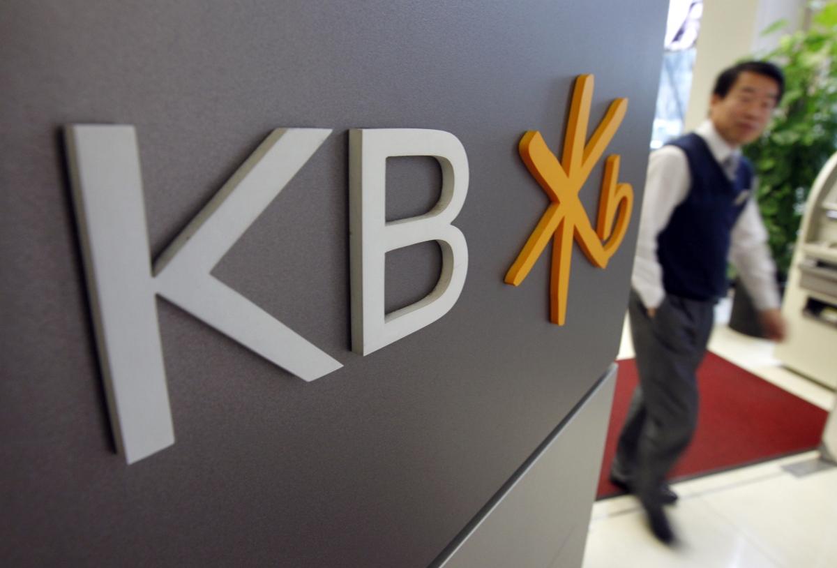 Uno de los principales bancos en Corea del Sur prestará servicios de custodia para criptomonedas