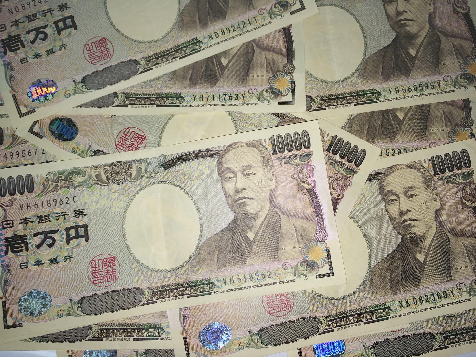 Solicitan al gobierno de Japón que acelere los planes para la emisión del yen digital