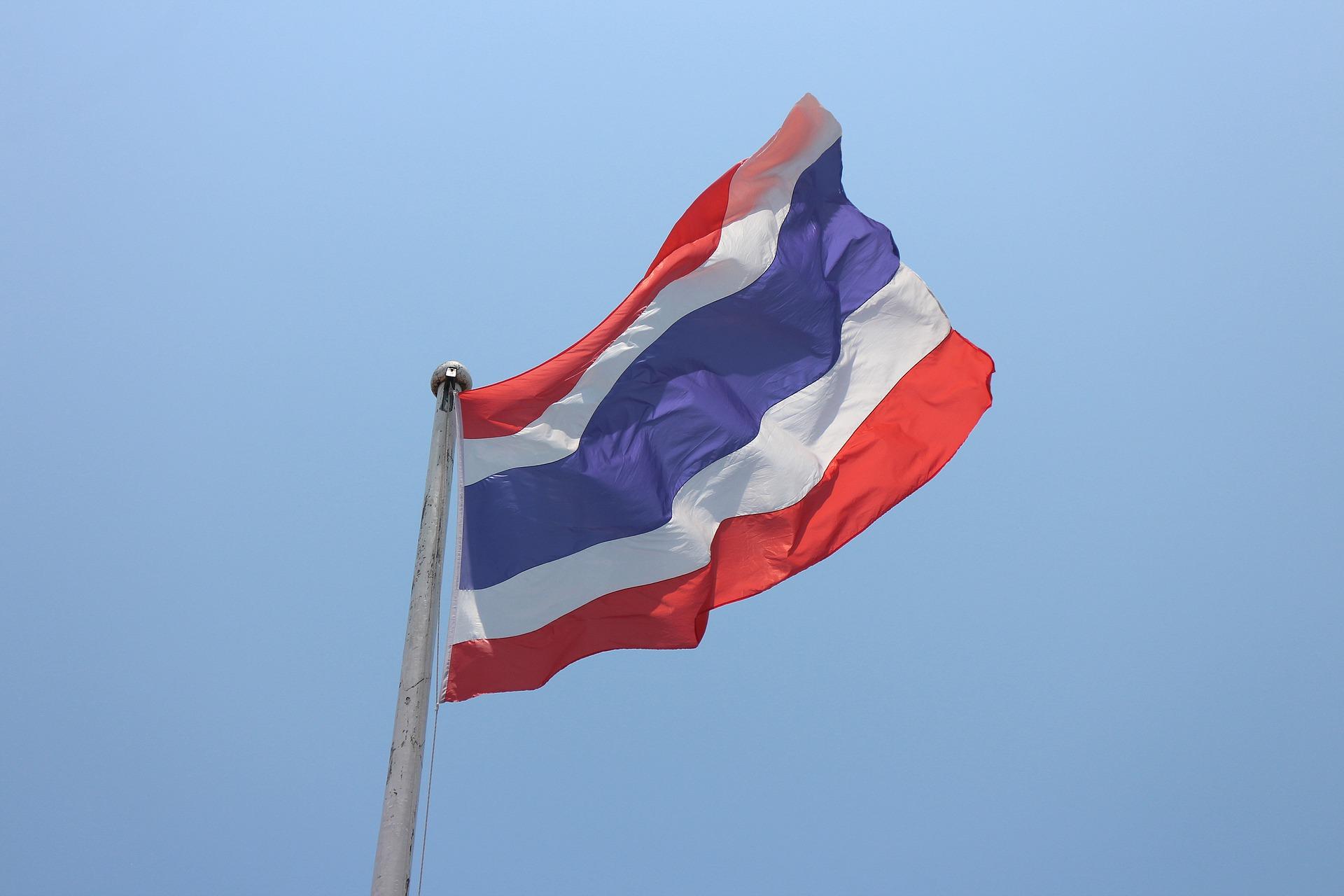 Con la tecnología de IBM, el Banco Central de Tailandia lanza el primer bono de ahorro público impulsado por tecnología blockchain