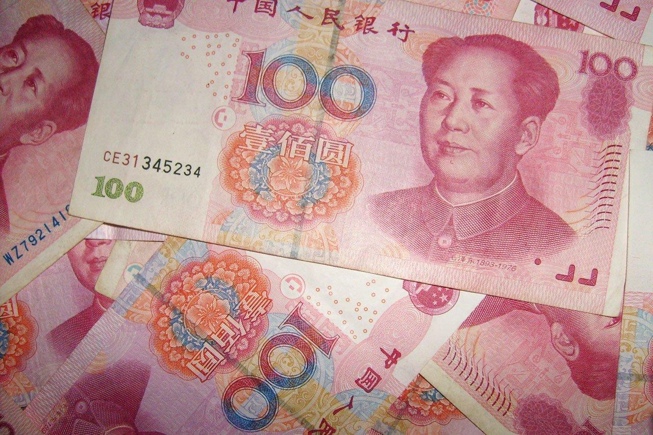 Aún no hay cronograma de lanzamiento oficial para el yuan digital, pero se espera que las pruebas piloto lleguen a Beijing próximamente