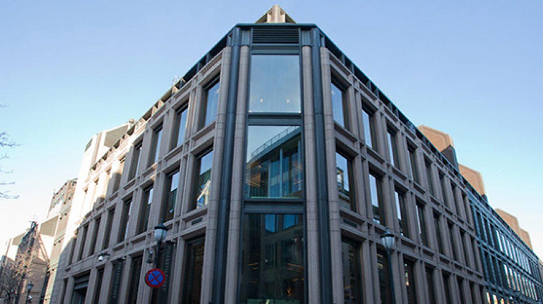 Banco Central de Noruega no tiene prisa por lanzar una moneda digital