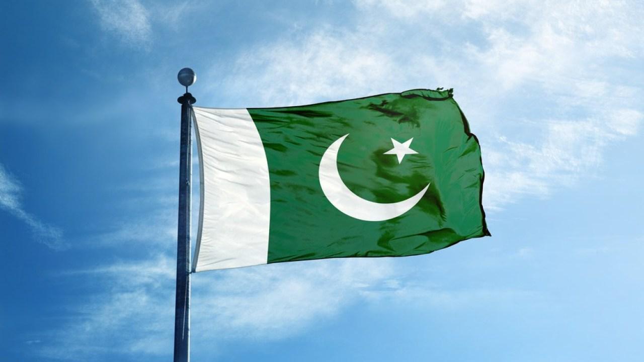 Pakistán estudiará legalizar las criptomonedas y sus actividades de minado